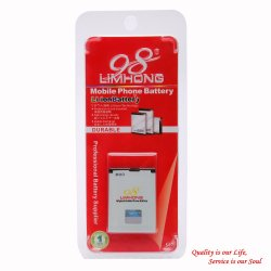 Limhong CM-5T Battery for Cherry Mobile F7