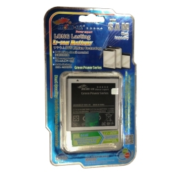 MSM HK Battery for Samsung Galaxy S 4G i9000 (Black)