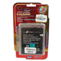 MSM.HK Li-lon Battery for Star Mobile SM-21C (Black)