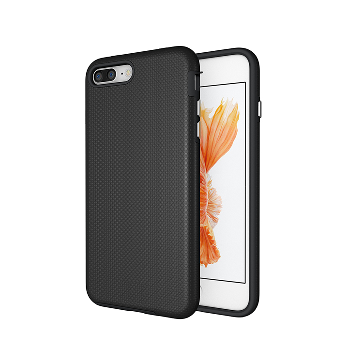 Mypro Armor Defender Premium Texture Dual-Layer Slim Protective TPU Bumper Case for iPhone 7 Plus (Black) product preview, discount at cheapest price