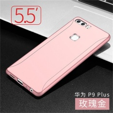 PHP 462. NUBULA Phone Case For Huawei P9 plus 360 Degree Real Full Body Ultra-thin Hard Slim PC Protective Case Cover With Tempered Glass - intl PHP462