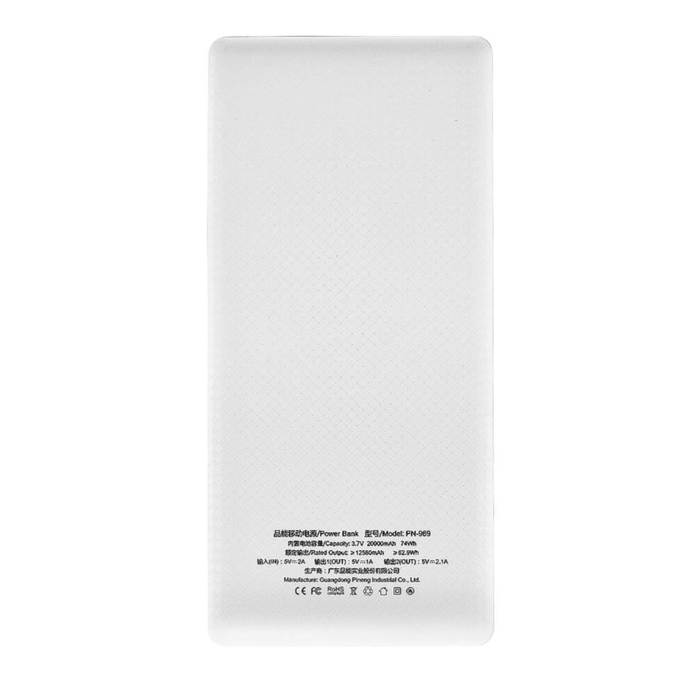 Pineng PN-969 20000mAh Lithium Polymer w/ Intelligent Identification System  Powerbank (Black/Red)