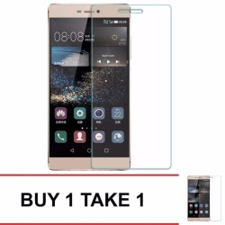 Tempered Glass for Huawei P8 Lite (Clear) BUY 1 TAKE 1