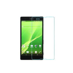 Tempered Glass for Sony Xperia T2 (Clear)