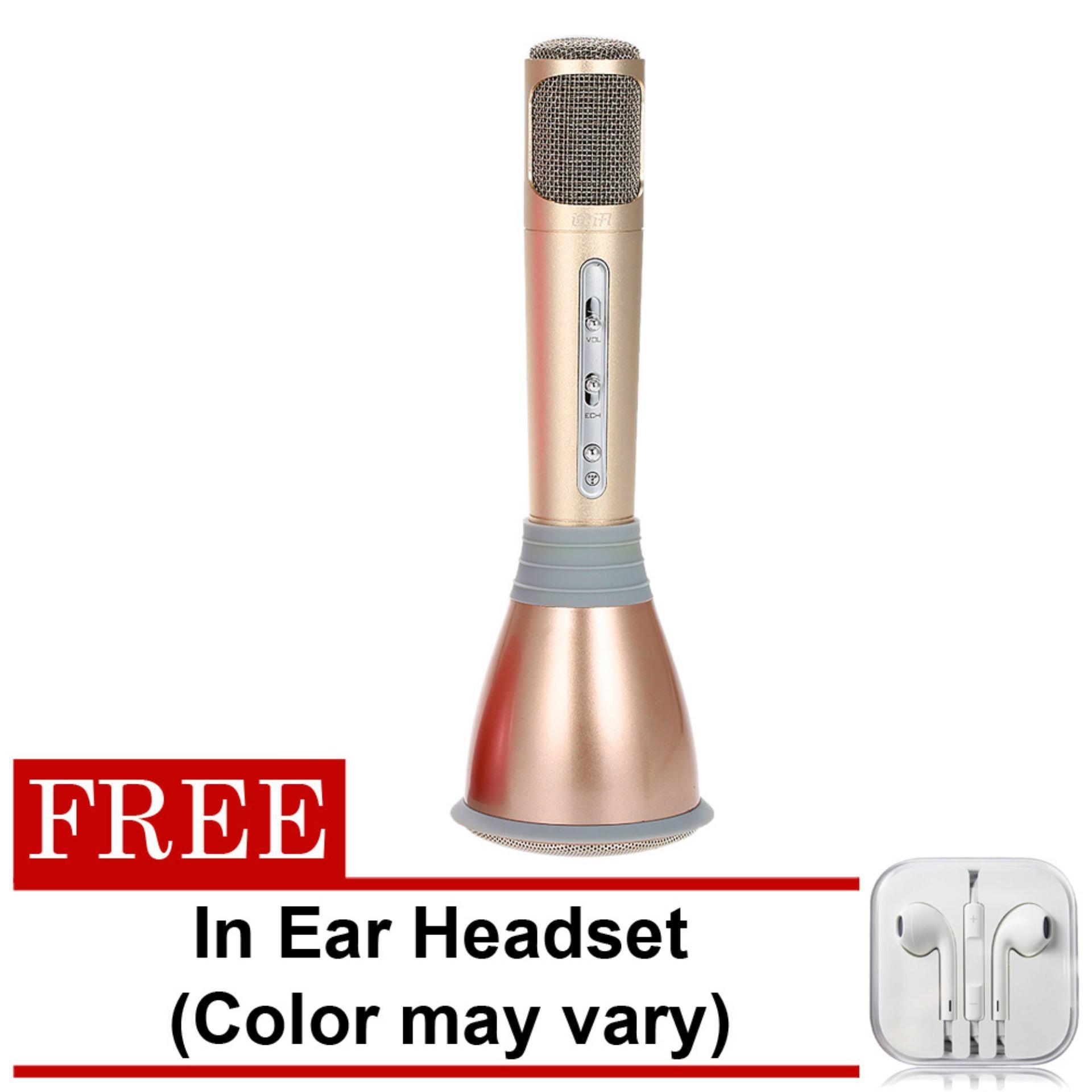 TUXUN K068 Handheld KTV Wireless Bluetooth Microphone Karaoke Player Perfect Design for Karaoke (Gold) with FREE ...