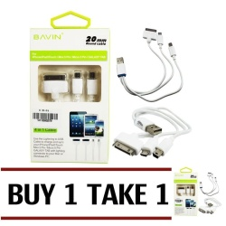 U-B-01 4 In 1 20Cm Round Usb Cable (Green/White) Buy 1 Take 1 with Free Awei ES70ty Super-Bass Noise-Isolating In-Ear Headphones (Black)