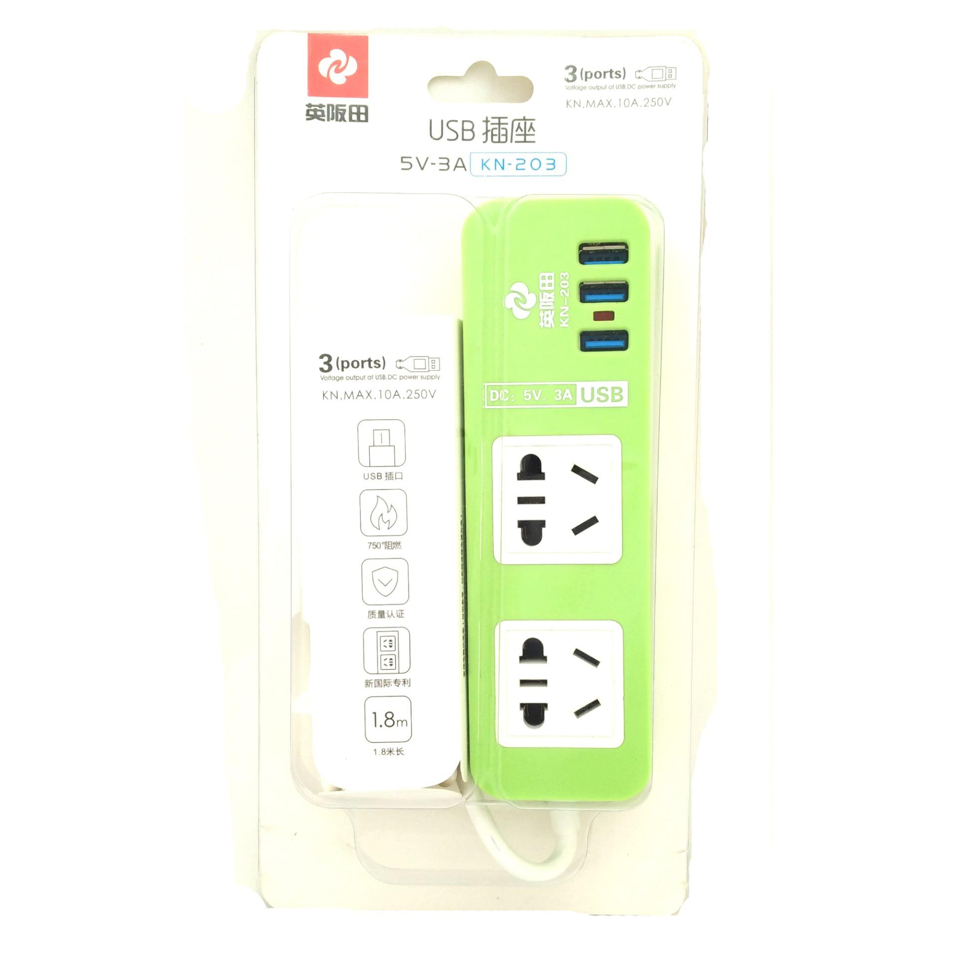 Urbantin 3 Ports USB with 1.8M 2-Extension Socket (Green) - thumbnail ...