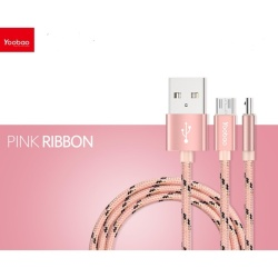 Yb-423 Micro Usb Cable 150Cm (Pink Ribbon) Plus Free Awei Es70Ty Super-Bass Noise-Isolating In-Ear Headphones (Black)