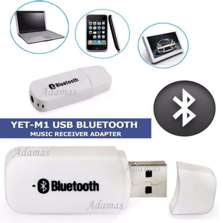 yet m1 bluetooth music receiver white lazada ph. Black Bedroom Furniture Sets. Home Design Ideas