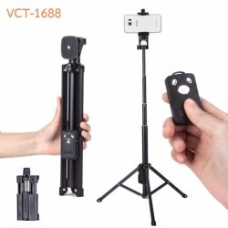 Yunteng VCT-1688 Stand 2 in 1 hand Tripod (Black)
