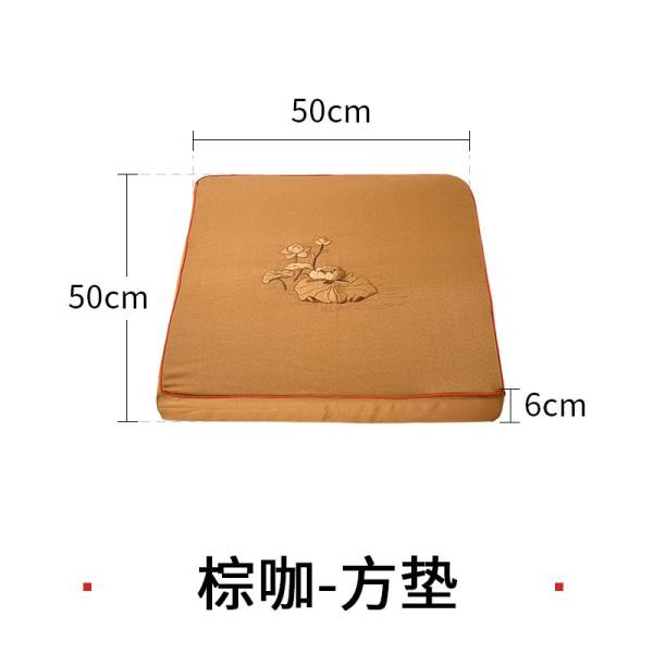 ! 50 Cm Brown LOTUS da zuo dian Can Change Zen Pad Prayer Mat Meditation Pad Square Cushion Rug Durable