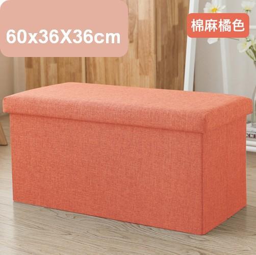 Stool Storage Chair Storage Box Clothes Fabric Finishing Box Storage Box Footstool Household Sofa