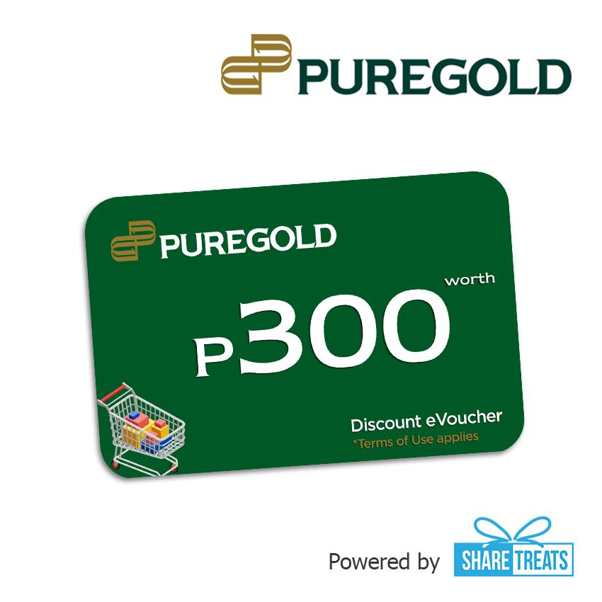 Puregold P300 Worth (sms Evoucher) By Share Treats.