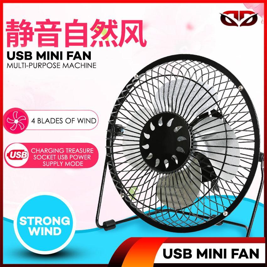 D&D Metal Desk Fan-Glamouric Small Table Fan 4 Inch Mini Portable Size USB  Powered Quiet Airflow Fan