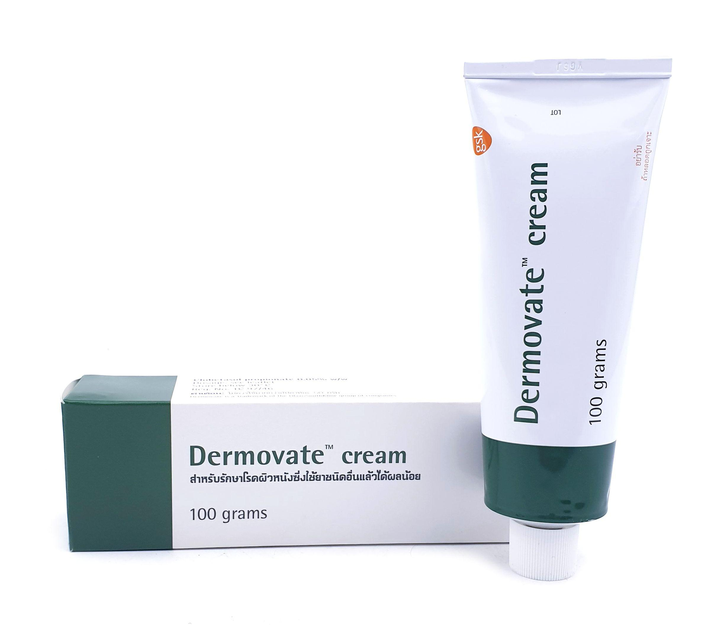DERMOVATE Cream Clobetasol Propionate 100g