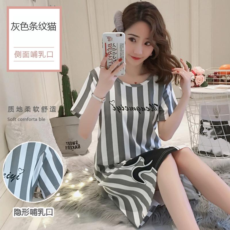 dcc0518ad0023 Summer Short-sleeved Nursing Nightgown out Postpartum Maternal Confinement Clothing  Pregnant Women Pajamas women Mid