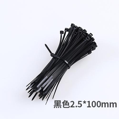 100 Root Nylon Cable Tie Self-Locking White Cable Fixed Nailless Wire Wound Buncher Wire Fixed jia xian kou