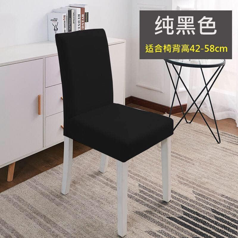 Elegant Elastic Chair Cover Modern Seat Protector Dining chair cover 512532a2de