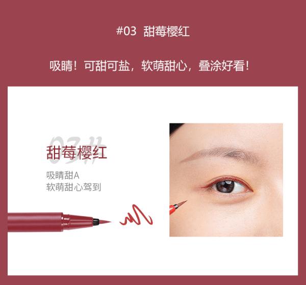 AKF Eyeliner Color Liquid Eyeliner Pen Waterproof, Sweat-proof, Non-smoothing Glue Pen, Lasting and Quick-drying Novice Beginner 02# giá rẻ