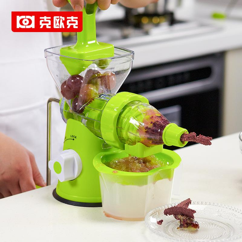 Juice Extractor Household Juicer Cup Blender Mini Pressure Juice Juicing The Zxyx By Taobao Collection