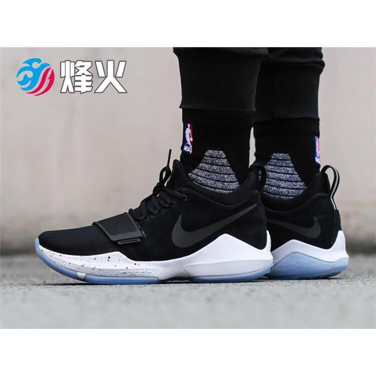 check out eb4db 3af0f PG 1 Basketball shoes for men low cut