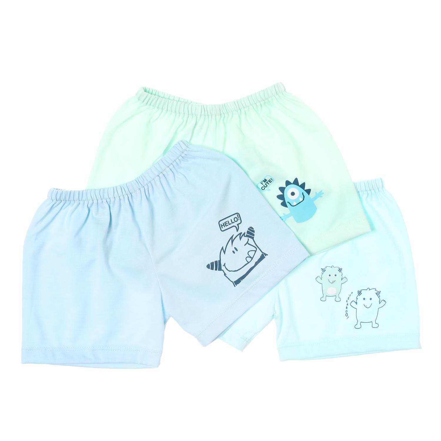 Sm Basics Baby Boys 3-Piece Im Cute Shorts Set By The Sm Store.