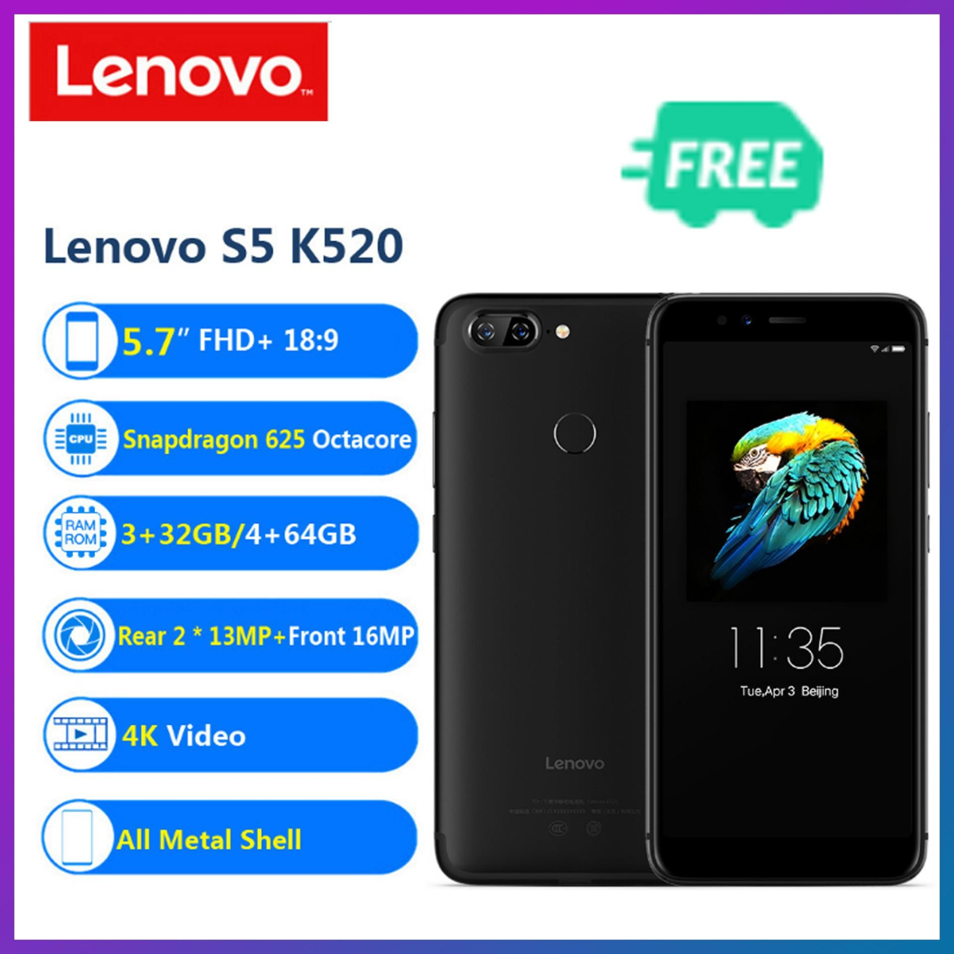 (Free Shipping Fee)Lenovo S5 K520 Face ID LTE 5 7inch FHD+ 18:9 4G RAM 64G  ROM Snapdragon 625 Octacore Android 8 0 Dual Rear 13MP + Front 16MP 4K