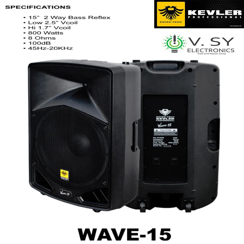 Tower Speaker for sale - Floor Standing Speakers price