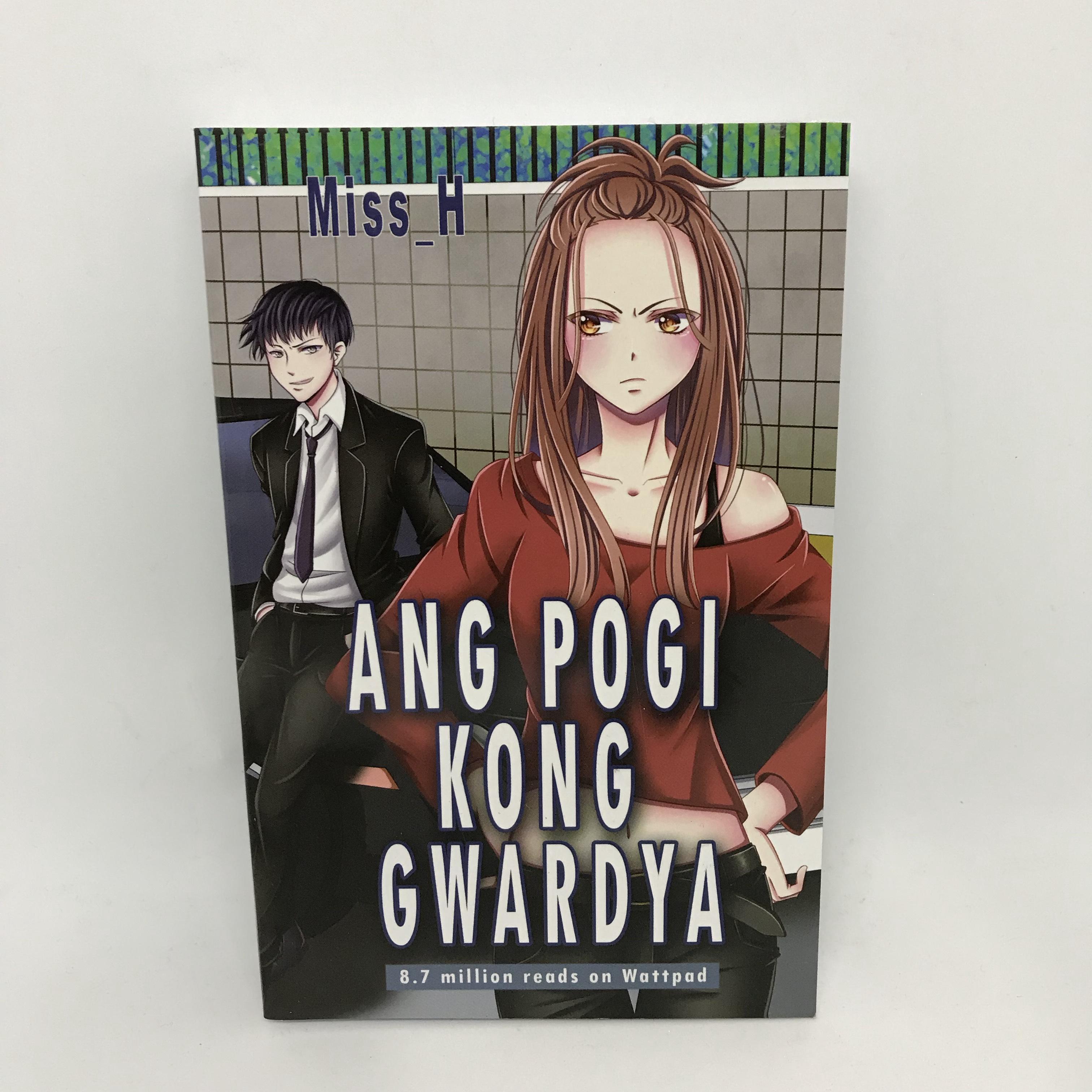Ang Pogi Kong Gwardya - Wattpad Hit! (400+ Pages)