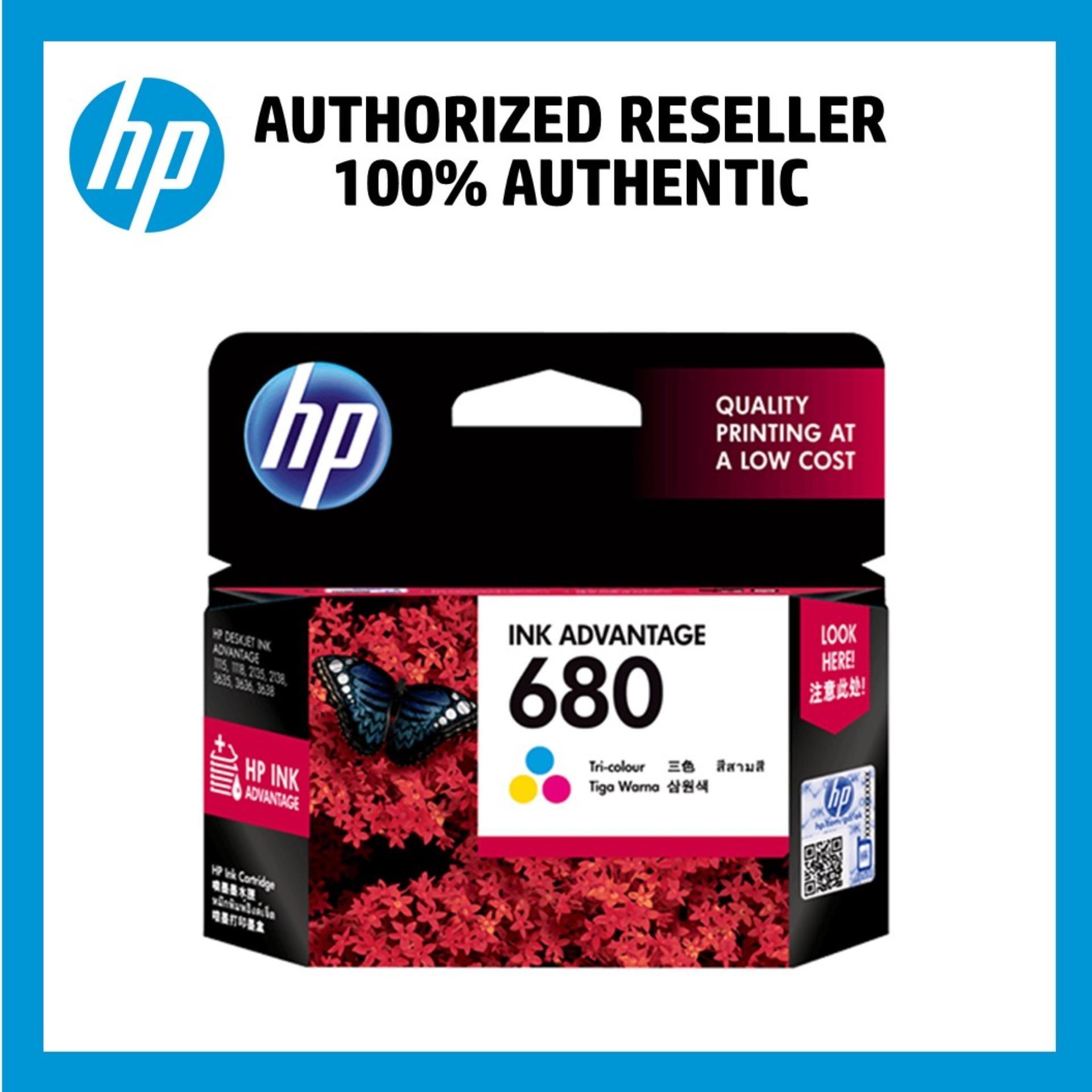 HP 680 (F6V26AA) Tri-color Ink Cartridge