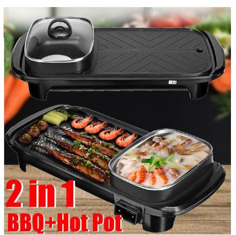 2 in 1 Multifunction Electric Baking Pan Grill