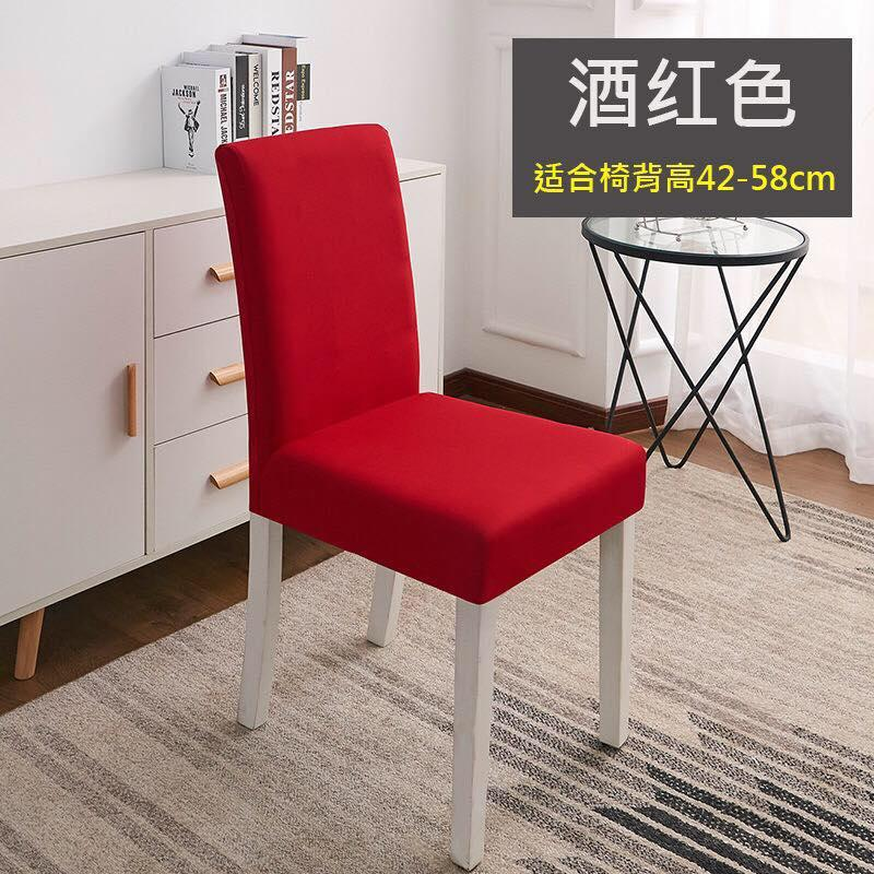 Outflety Stretchy Chair Cover Slip Covers Elastic Modern Chair Protector, Washable Removable Dining Room Seat Chair Covers, Universal Fitting By Cag Shop.