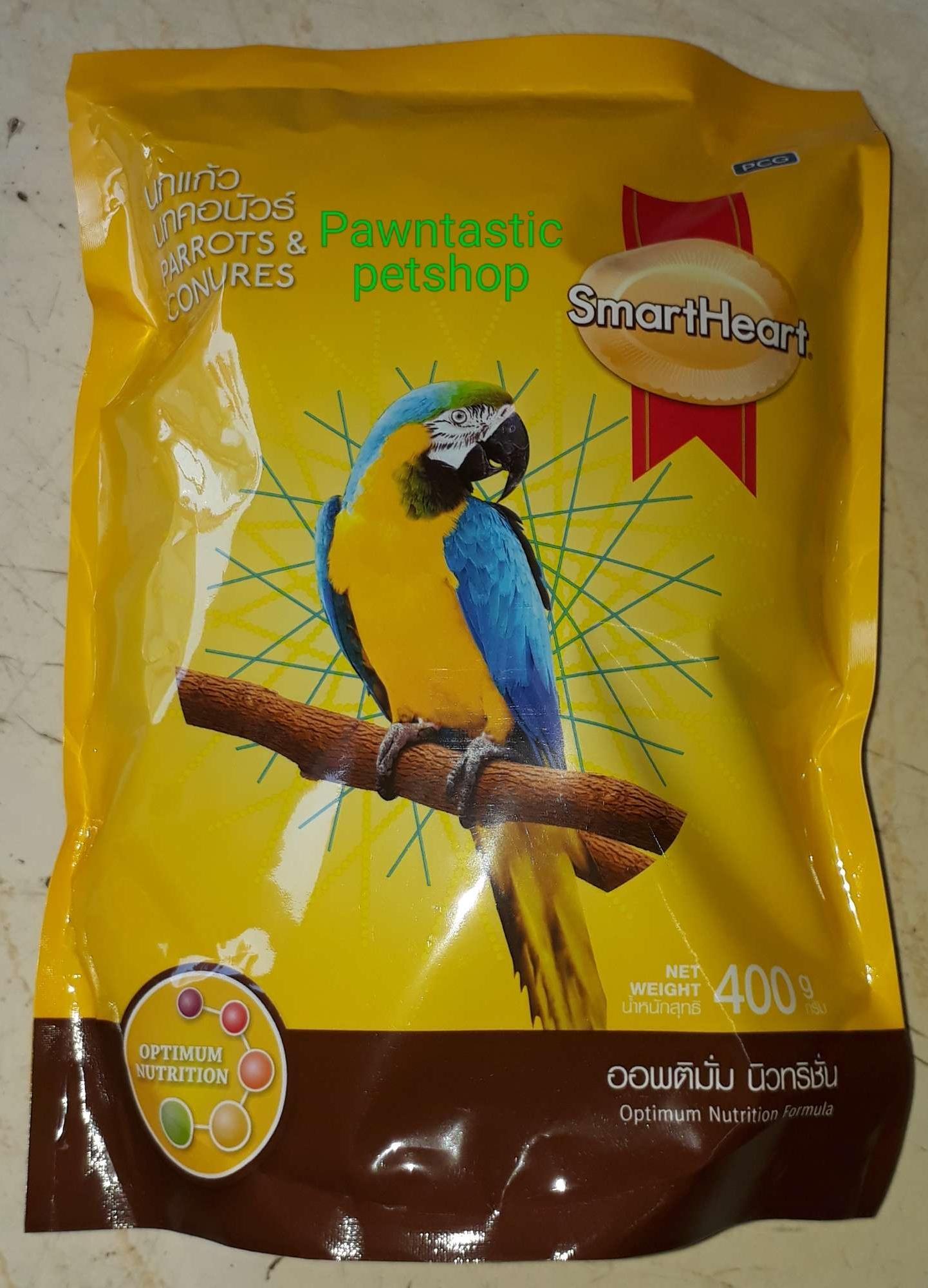 Smartheart Parrots & Conures 400g By Pawntastic Petshop.