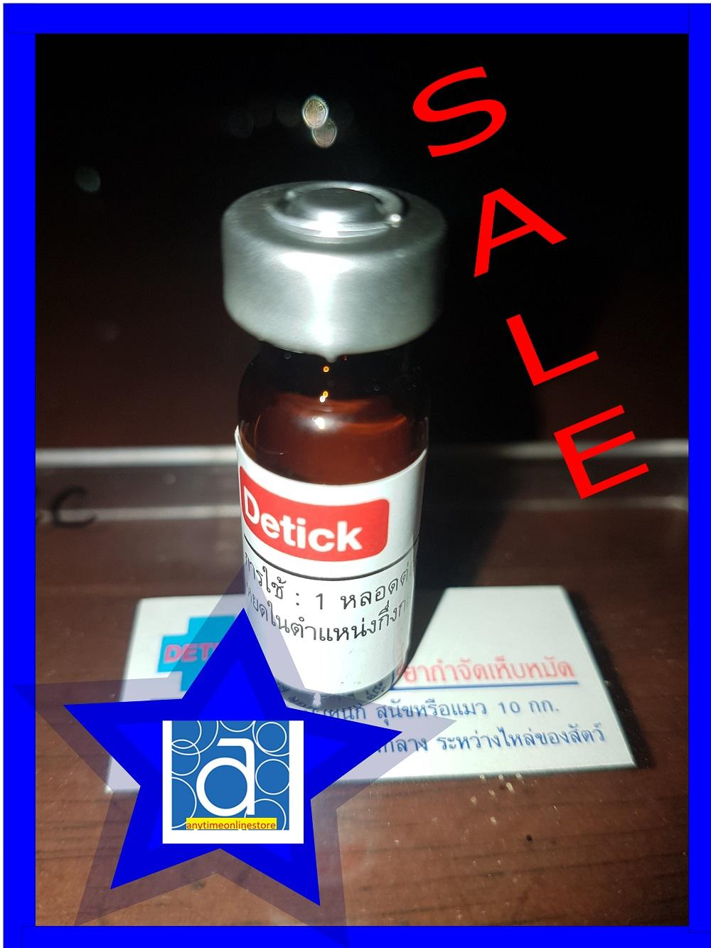Detick Anti Flea And Tick 1cc For Small Breed Dogs By Anytimeonlinestore.