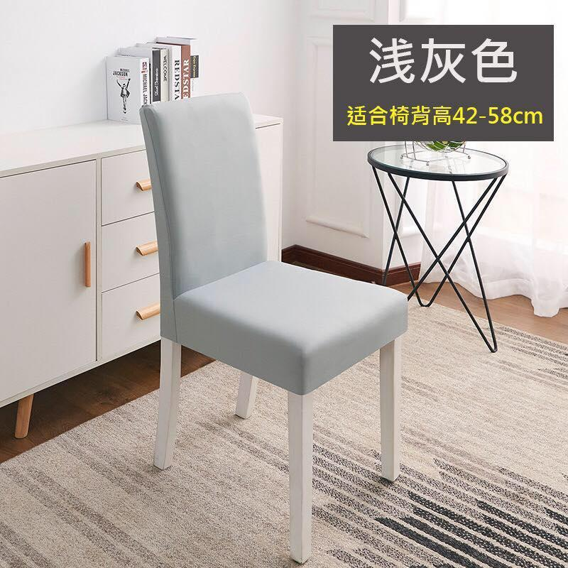 000631562fca ... in Kitchen & Dining Furniture. Elegant Elastic Chair Cover Modern Seat  Protector Dining chair cover