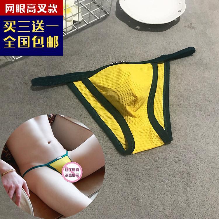 6cae726d4 Thongs for Men for sale - Underwear Thongs online brands