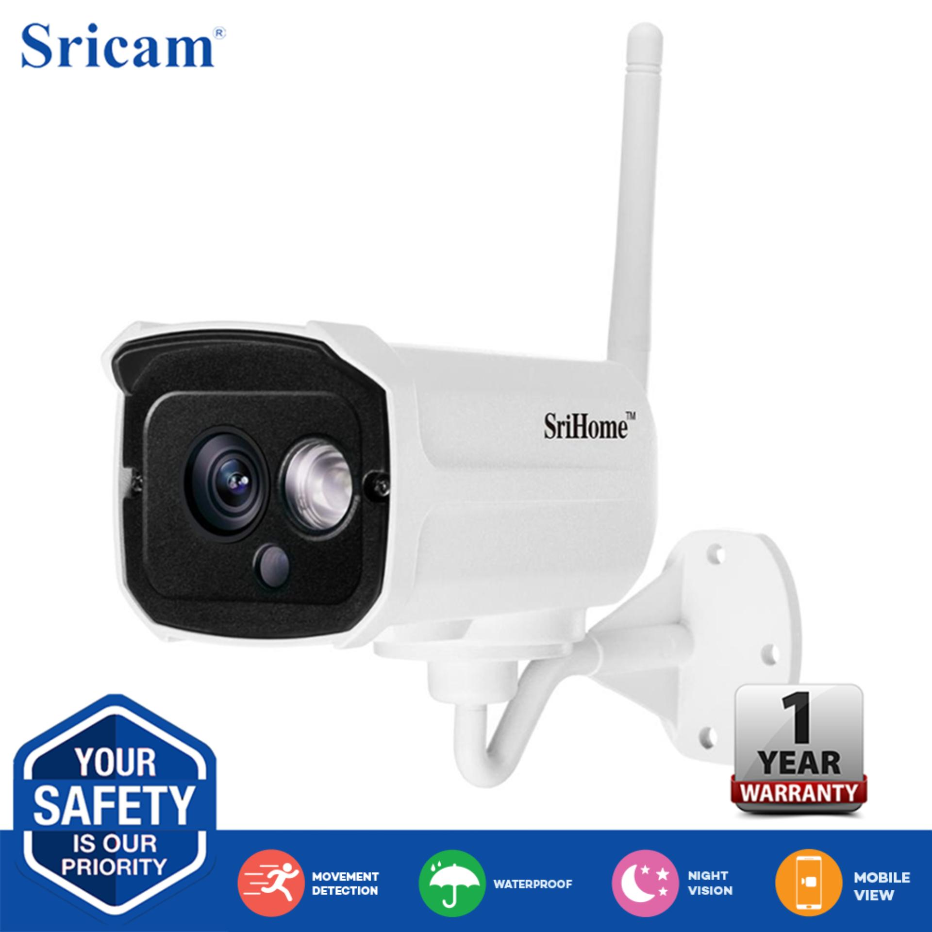 Sricam SH024 Wifi CCTV H.264 1080P 2MP Night Vision Onvif Waterproof Outdoor IP Camera