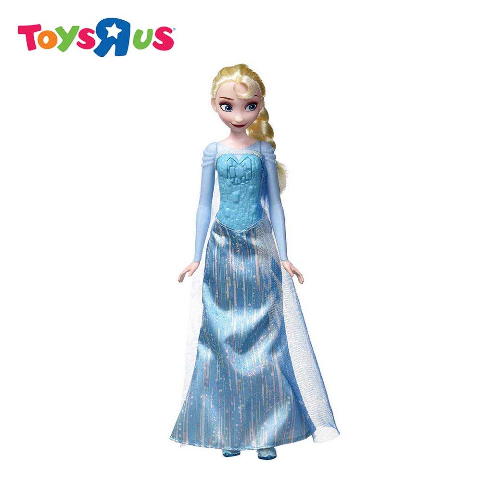 ba428a84ffd Disney Frozen Philippines  Disney Frozen price list - Toys