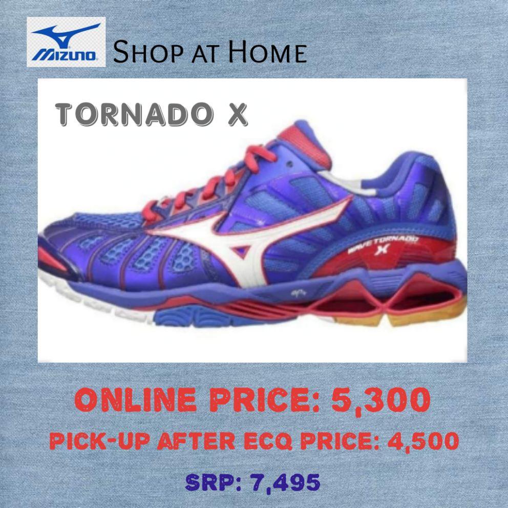 mizuno wave twister 2 price philippines