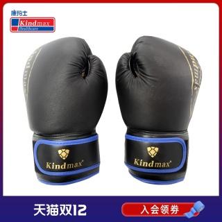 Kindmax Boxing Găng Tay Người Lớn Trẻ Em Sanda Găng Tay Đấm Bốc Nam Nữ Luyện Tập Muay Thái Nửa Ngón Tay Chiến Đấu Chiến Đấu Bao Cát thumbnail