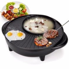 2in1 Barbecue Hot Pot Dual Electric Grill Pan Multi Purpose