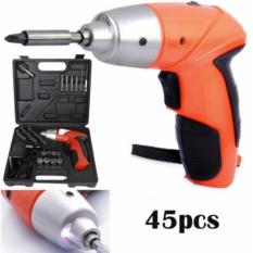 45 Pcs Set Compact No Noise Cordless Rechargeable Drill Screwdriver By Lst Dry Goods.