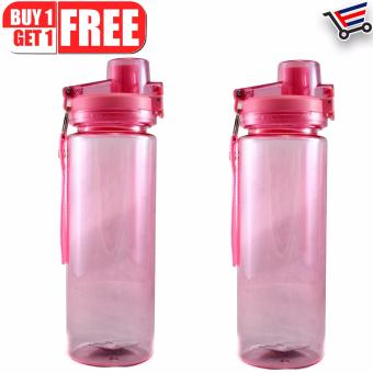 750ml Transparent Tumbler with Filter and Safety Lock (Pink) Buy 1 Take 1