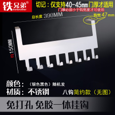 Brother iron stainless steel adhesive hook hanger Philippines