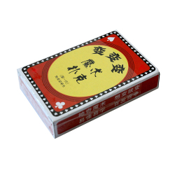 Buytra Deck Magic Trick Playing Cards Red