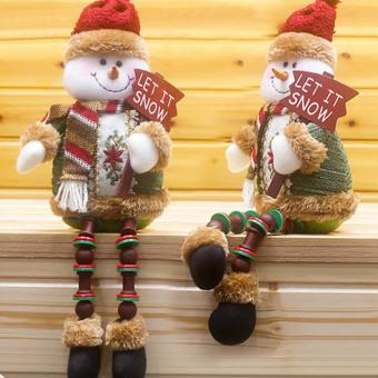 Christmas decorations sitting - Intl