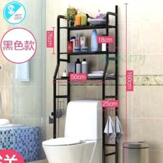 DS119 Floor Toilet Bathroom Storage Rack Bathroom Shelf