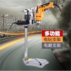 Electric Drill Stand Power Rotary Tools Accessories Bench Drill Press Stand DIY Tool Double Clamp Base