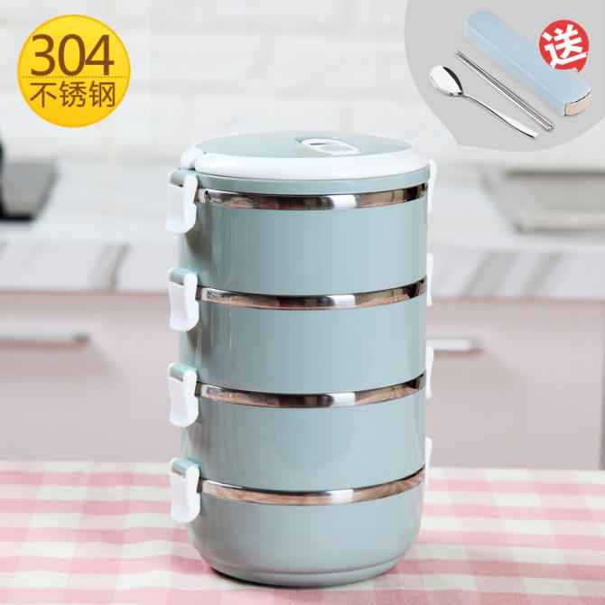 Japanese stainless steel multilayer insulated container