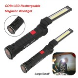 LED COB Magnetic Torch Work Light Inspection Lamp USB RechargeableDry Battery